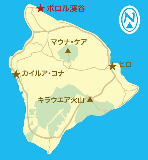 ハワイ島 地図(ポロル渓谷)