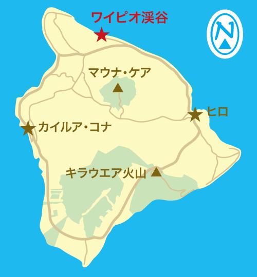 ハワイ島 地図(ワイピオ渓谷)