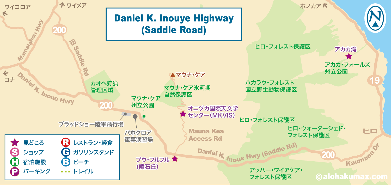 サドル・ロード(ダニエル・K・イノウエ・ハイウェイ) 地図