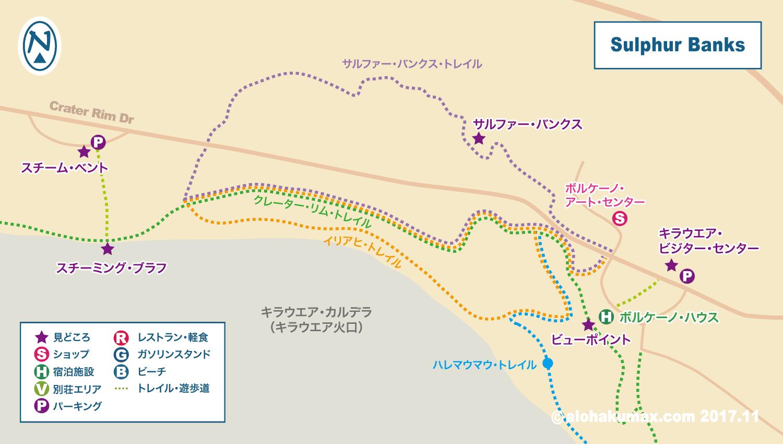サルファーバンクス 地図