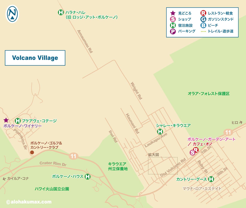 ボルケーノビレッジ 地図(広域図)