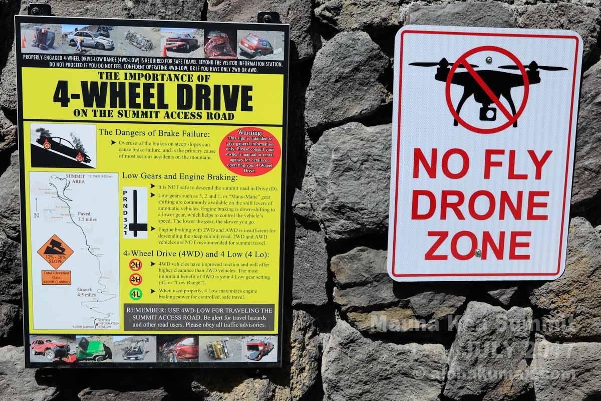 4WDの重要性を訴える注意書き