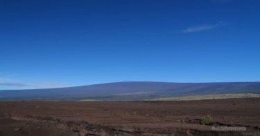 マウナ・ロア » 堆積は世界No.1!大きすぎる山 / ハワイ島