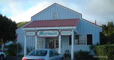 メリマンズ » ハワイ島を代表するレストランの一つ / ワイメア