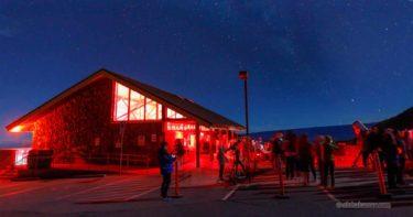 オニヅカ・ビジター・センター(オニヅカ国際天文学センター) » マウナ・ケア観光の拠点 / ハワイ島