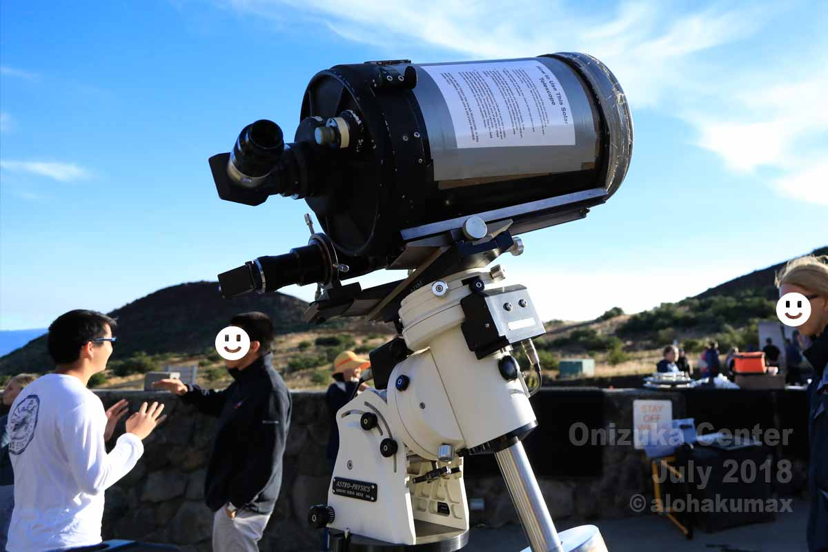 大きな望遠鏡で太陽を覗く