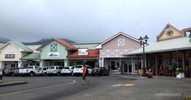 パーカー・ランチ・センター » ワイメアでの土産探しはココがおすすめ / ハワイ島