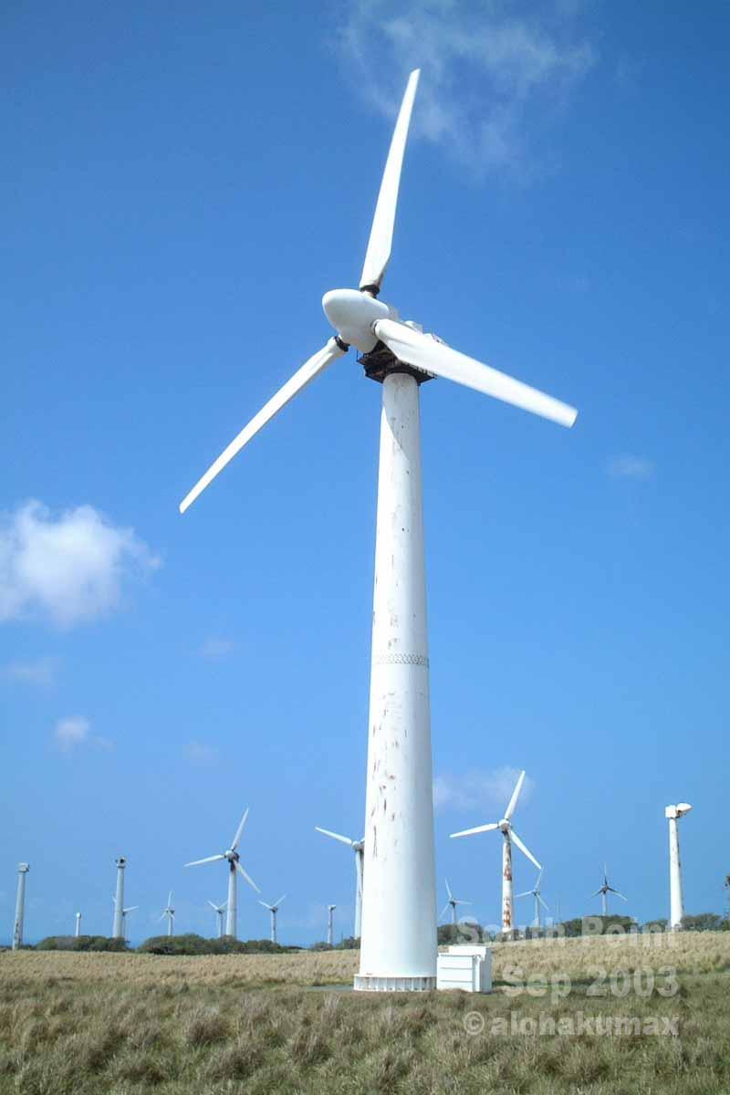 カマオア風力発電所