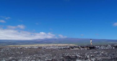 [CLOSED] サウスウェスト・リフト » キラウエア火山の山頂から南西へと伸びる亀裂を眺めよう / ハワイ島