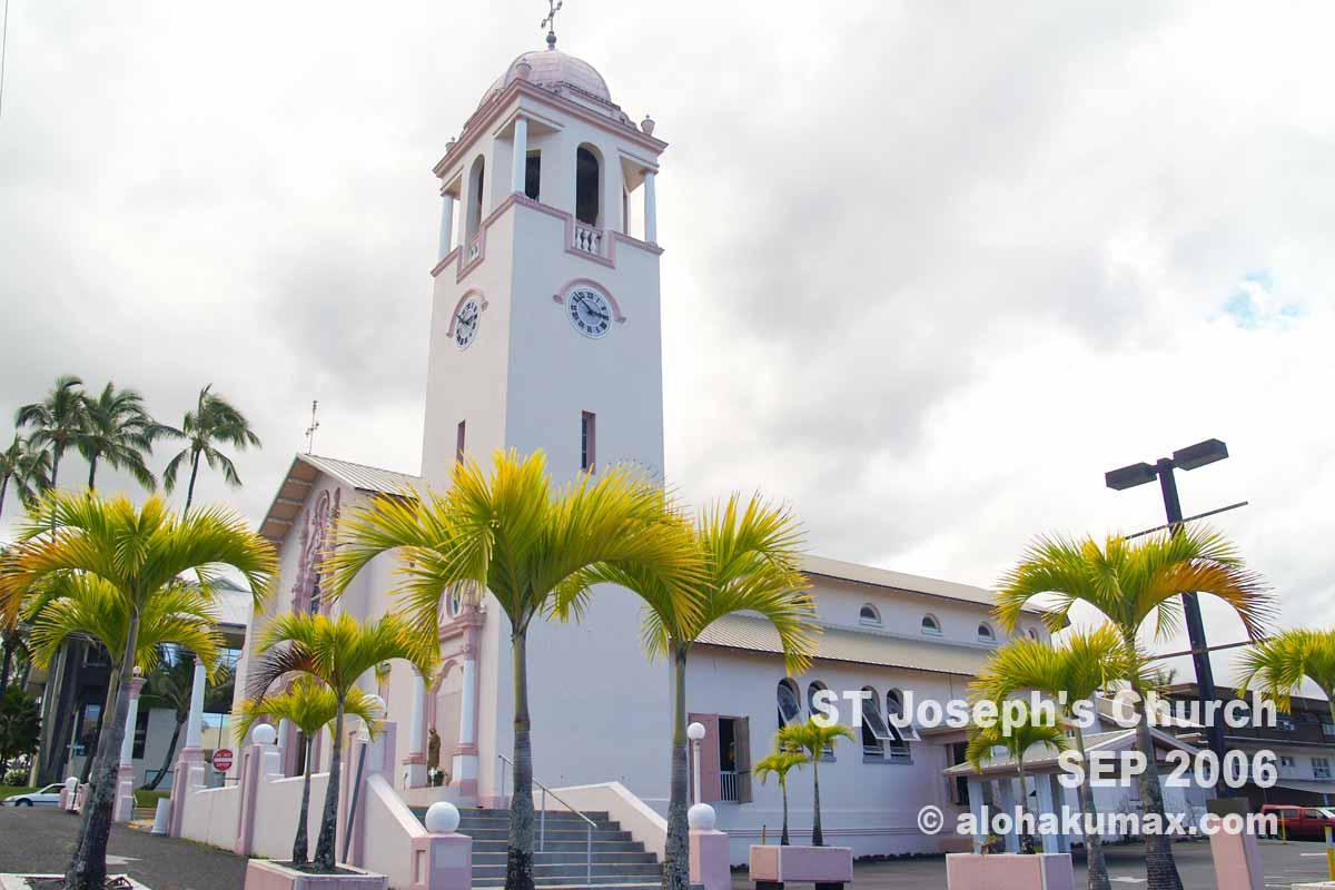 聖ヨセフ教会