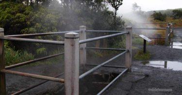 スチーム・ベント » 地面の亀裂から水蒸気がモクモク! / キラウエア火山 ハワイ島