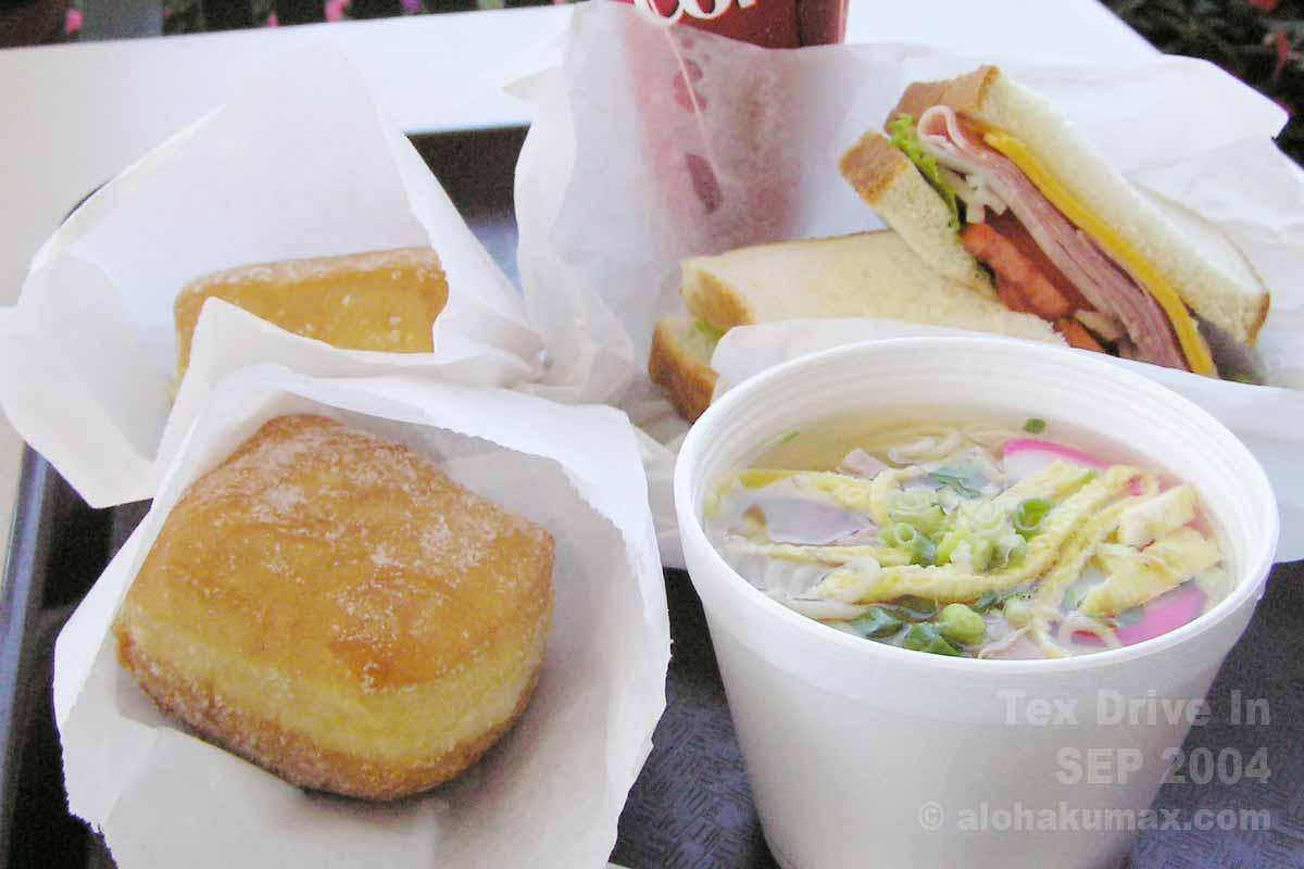 サイミン & サンドイッチ(ハム&チーズ)