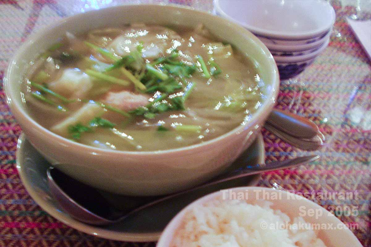 ロング・ライス・スープ