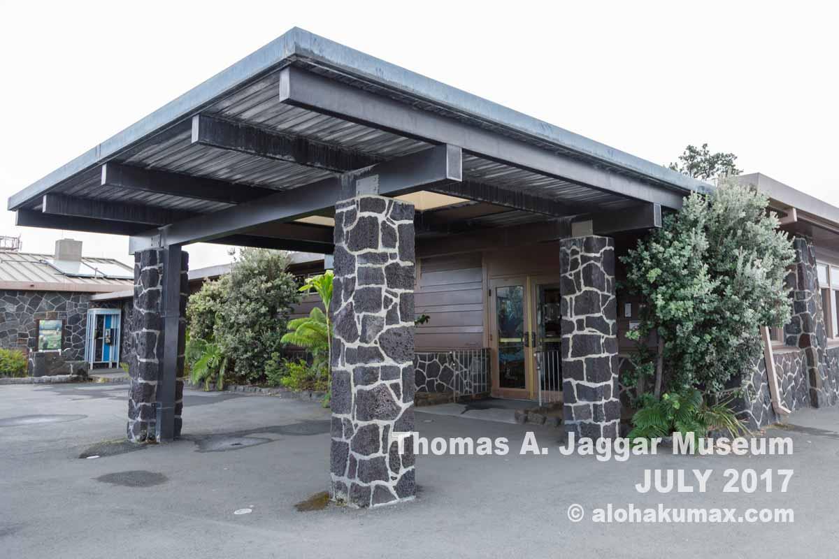 ジャガーミュージアム
