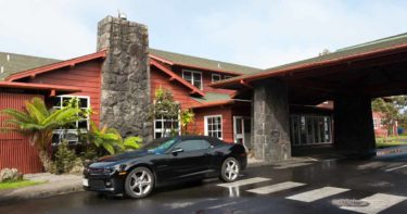 ボルケーノ・ハウス #15(ホテル) » 夜の赤い光が幻想的 / キラウエア火山 ハワイ島