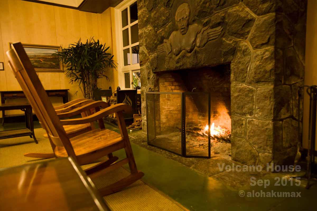 ボルケーノハウスの暖炉