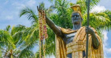 カメハメハ大王像 & ワイロア・リバー州立公園 » 美しい公園の中の大王様 / ヒロ ハワイ島
