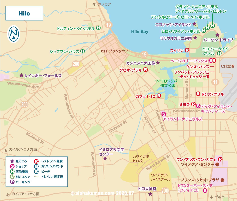 ヒロ 地図(広域図)202007