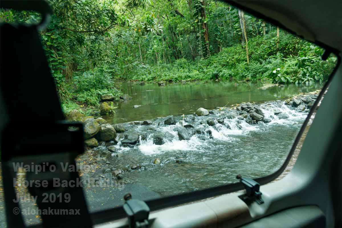 川を渡る!