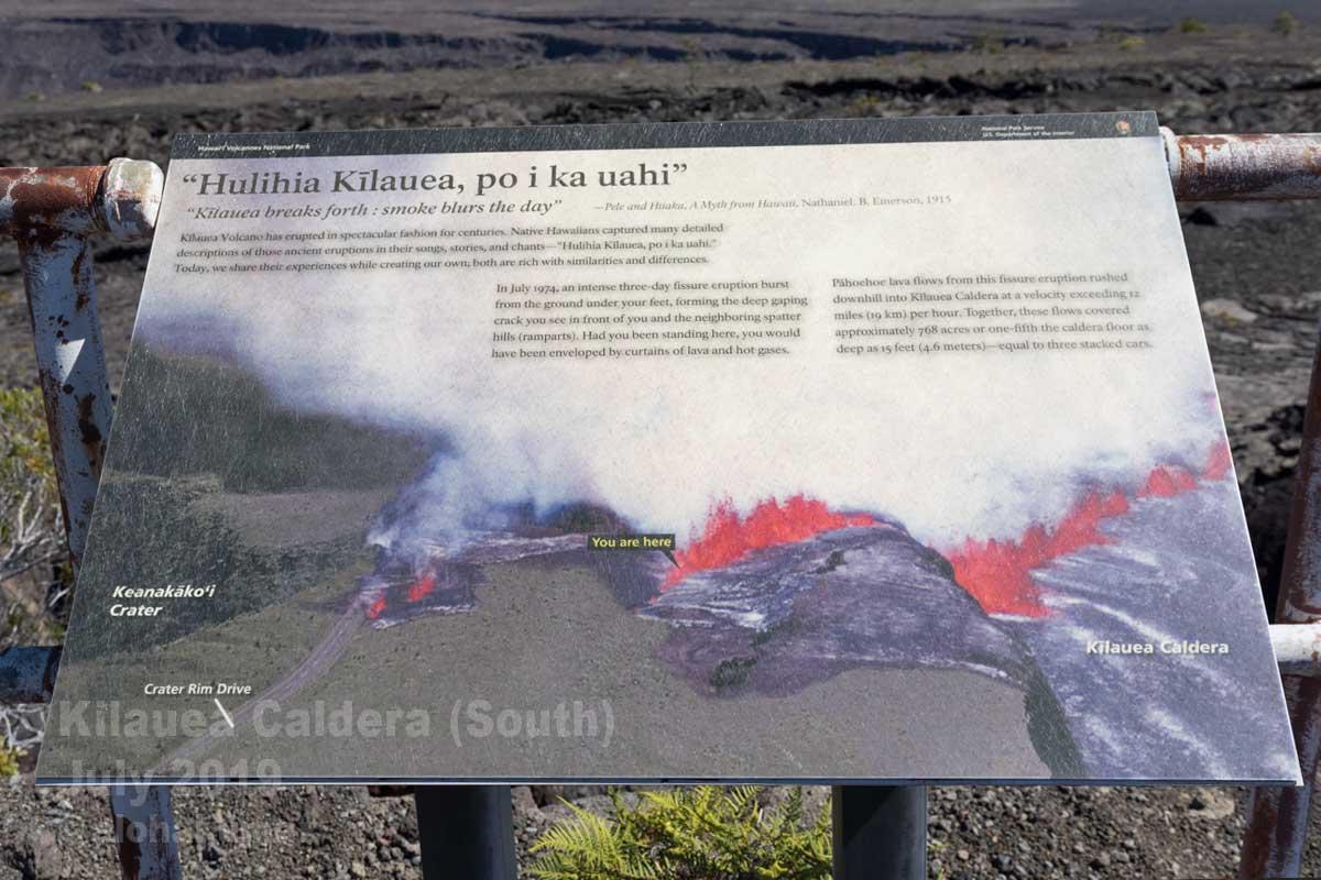 割れ目噴火口についての解説