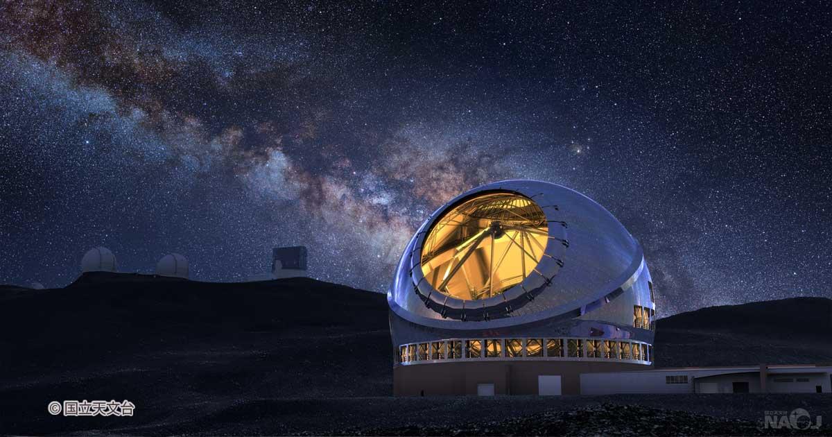 TMT(30メートル望遠鏡)