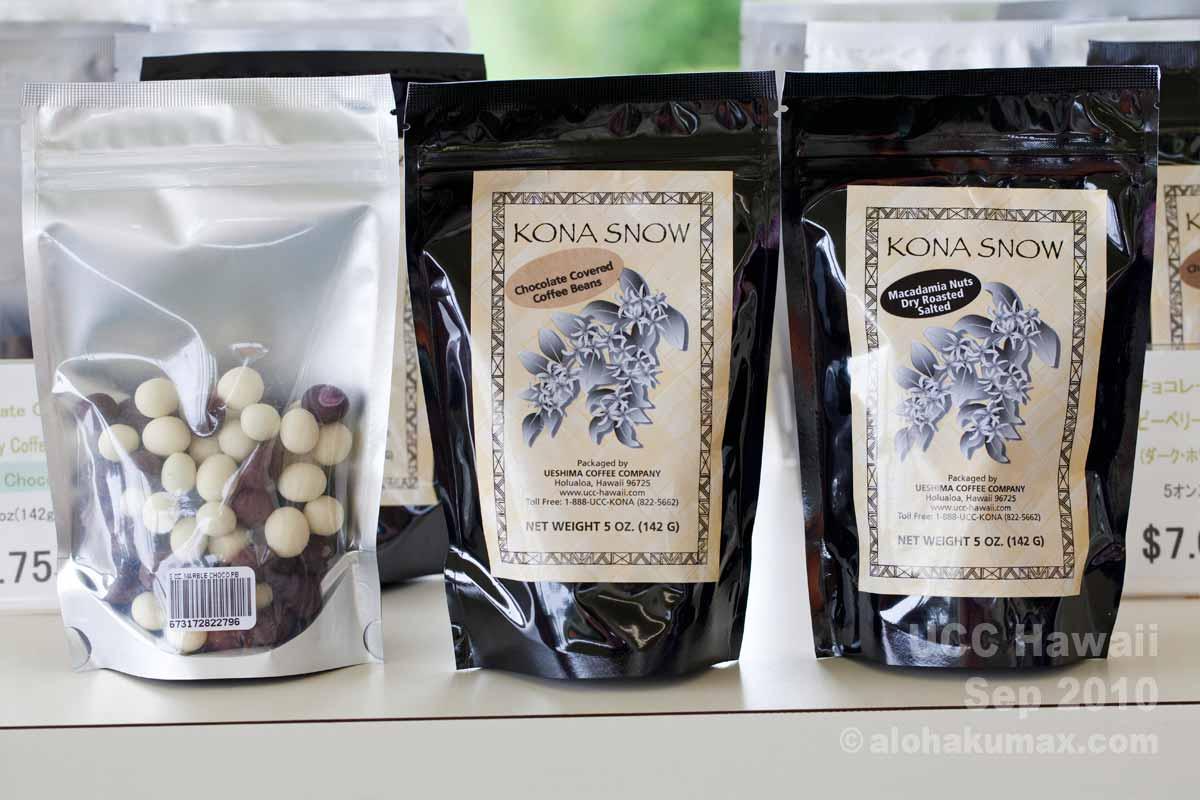 コーヒー豆&チョコのお菓子