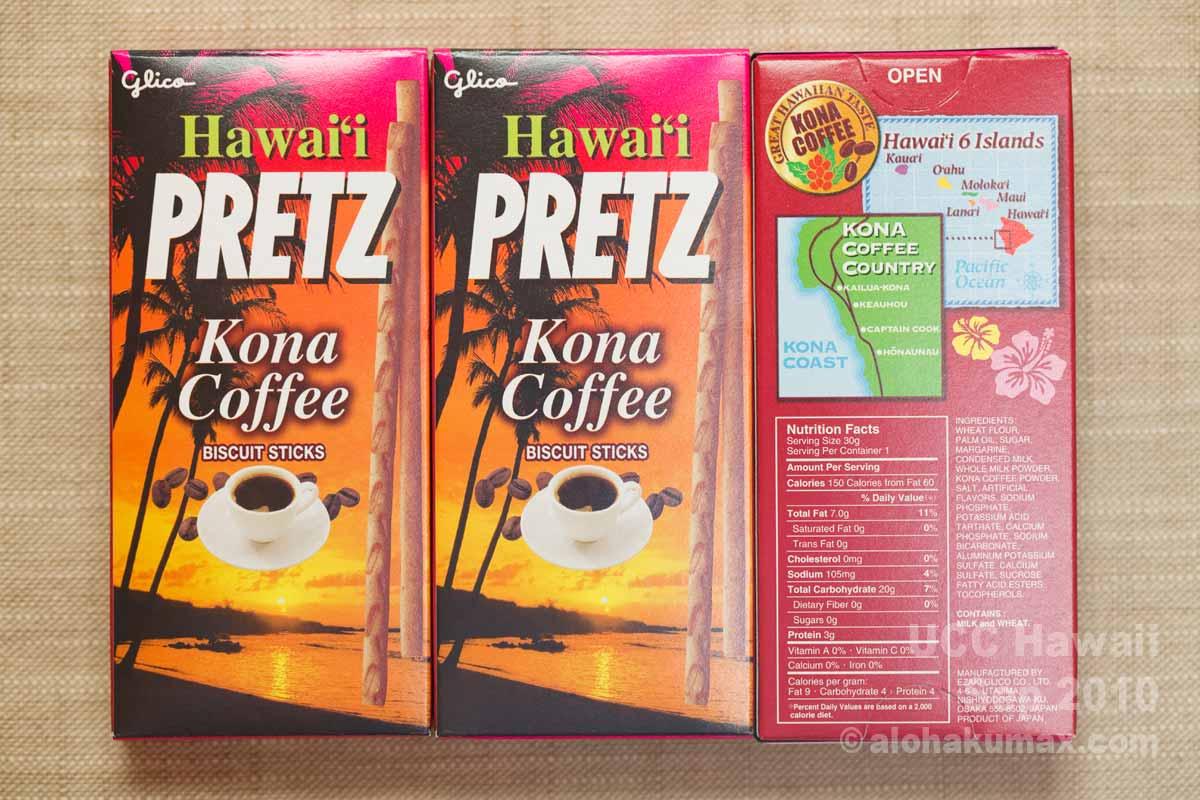 コナ・コーヒー味のプリッツ