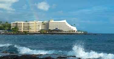 ロイヤル・コナ・リゾート 施設情報 » カイルア・コナ中心街の絶景ホテル / ハワイ島
