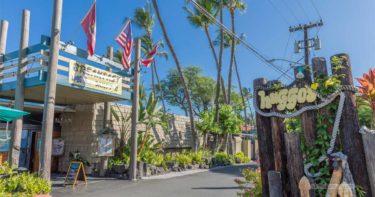 ハゴス » 人気!カイルア・コナの老舗レストラン / ハワイ島