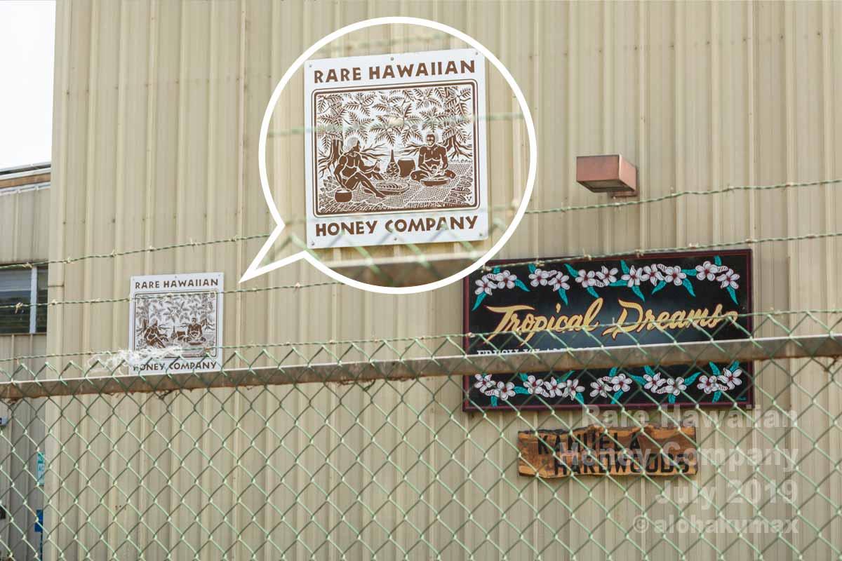 レア・ハワイアンの小さな看板