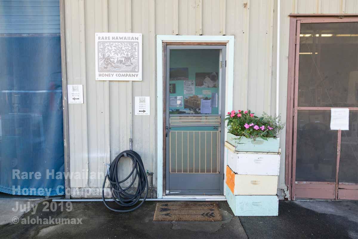 直売店の入口