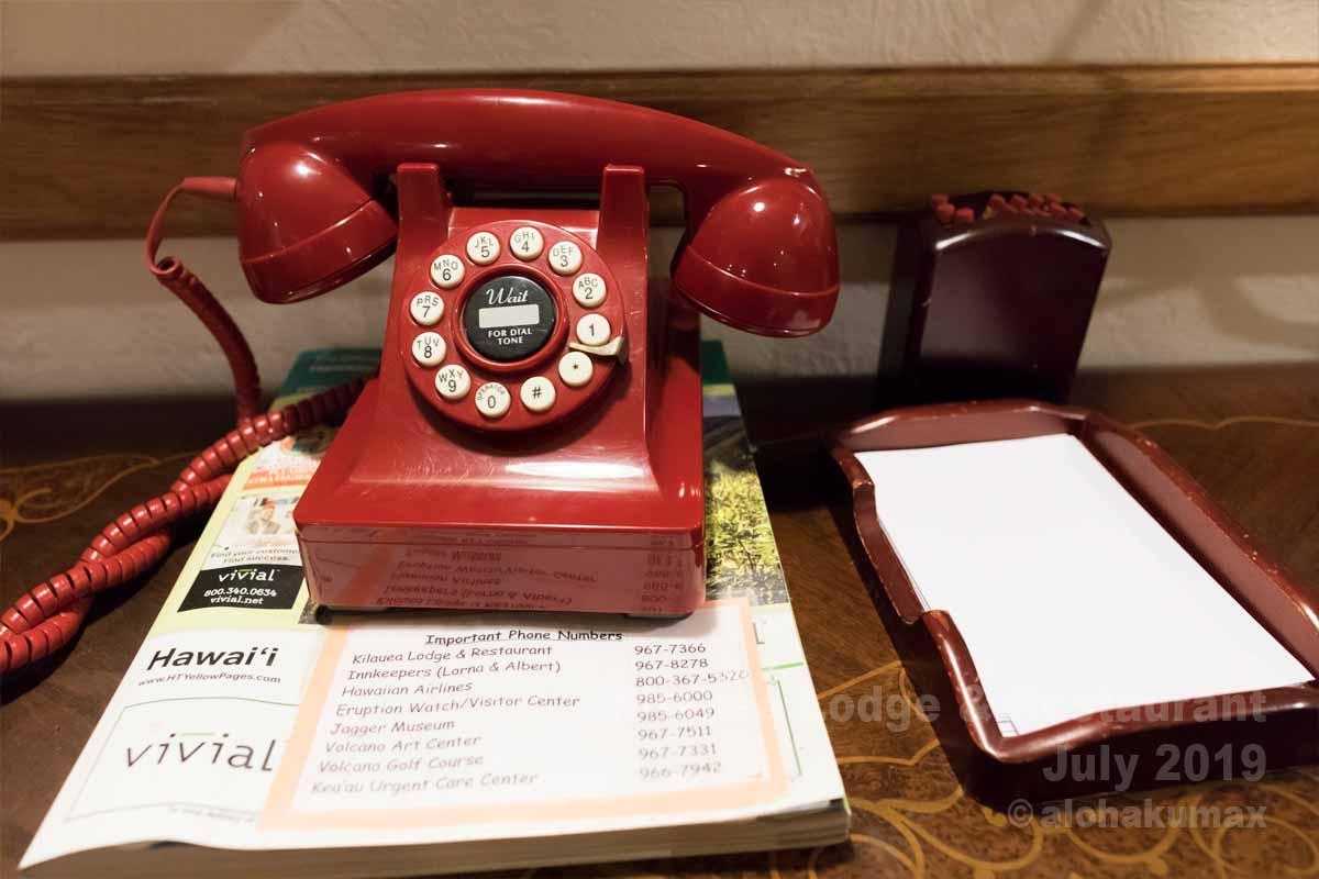 レトロな電話