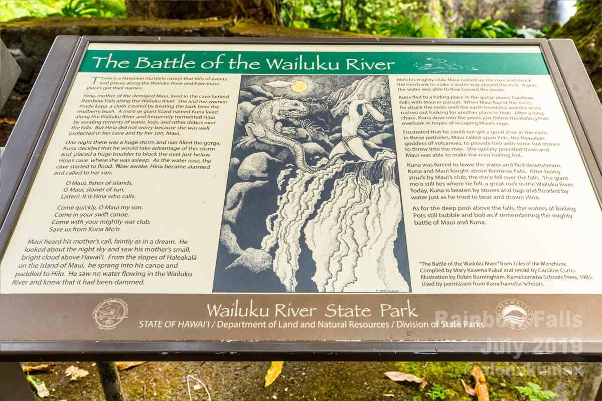 ワイルク川にまつわる神話