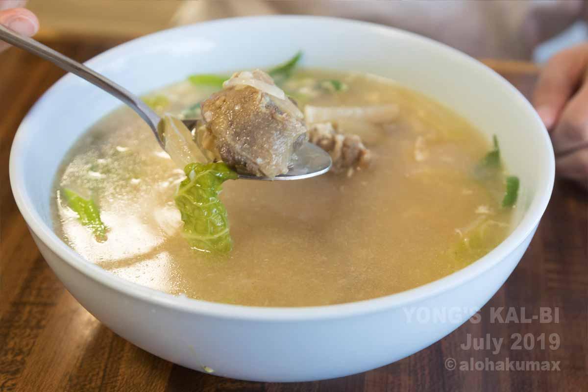 オックステール・スープ