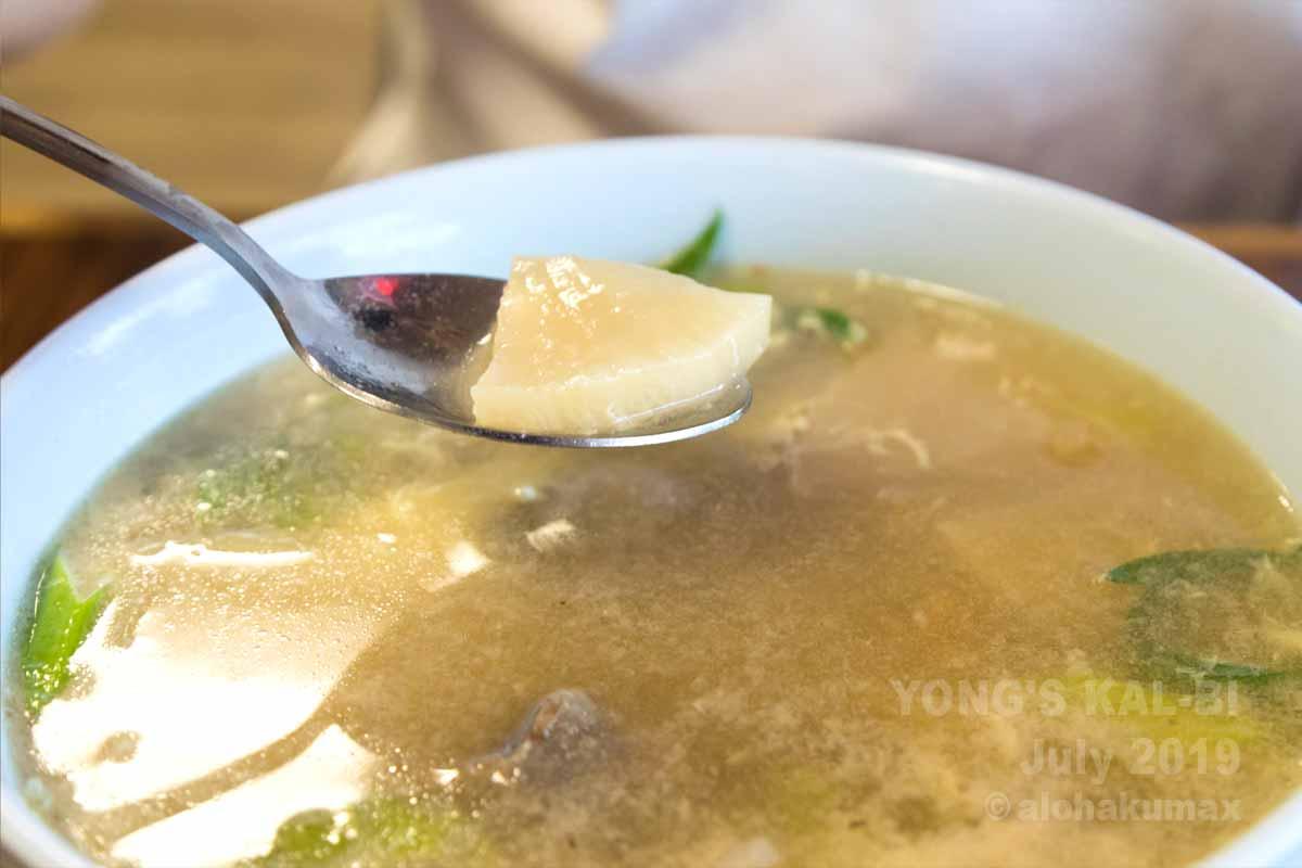 スープに入っている大根