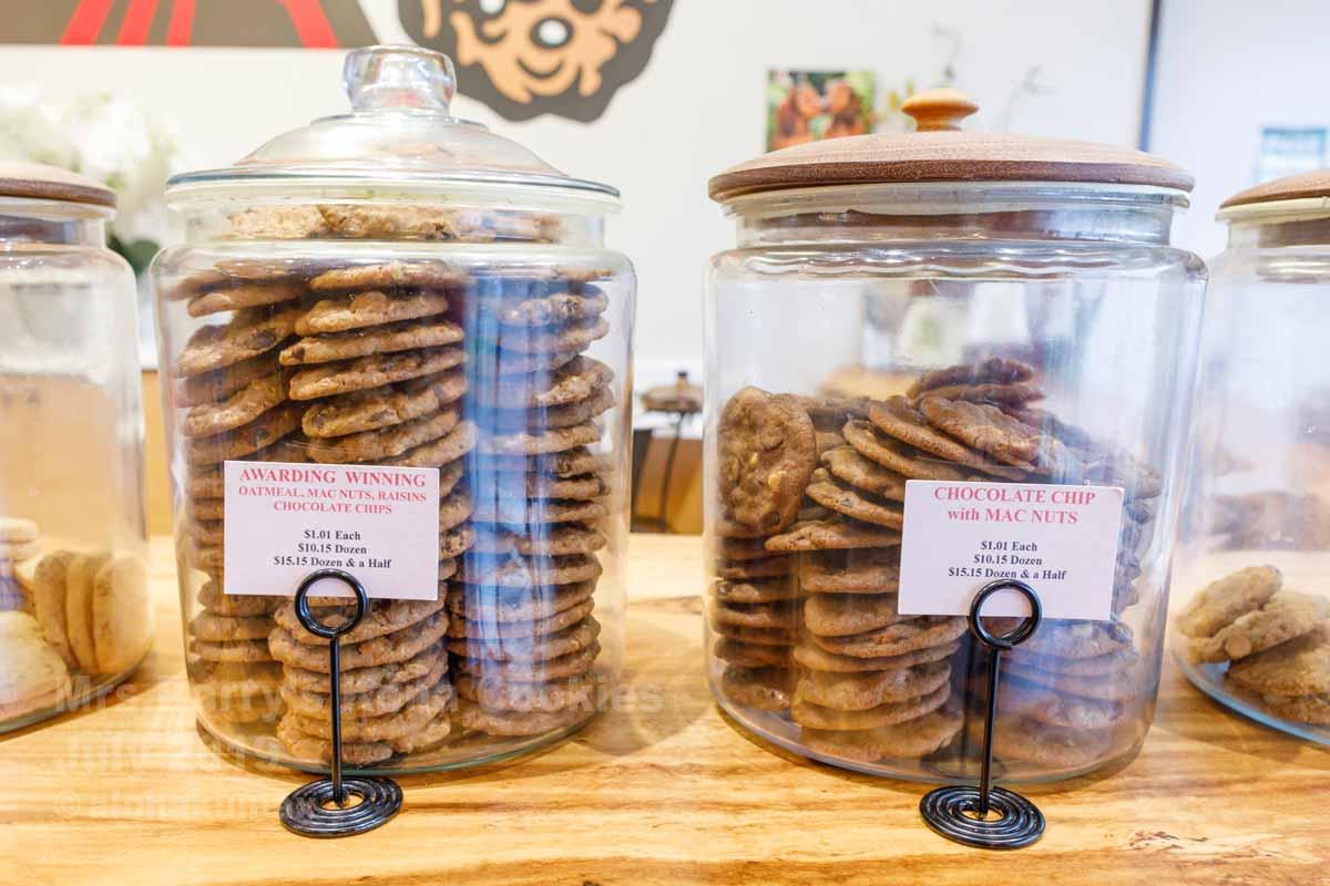 マカダミアナッツ入りクッキー