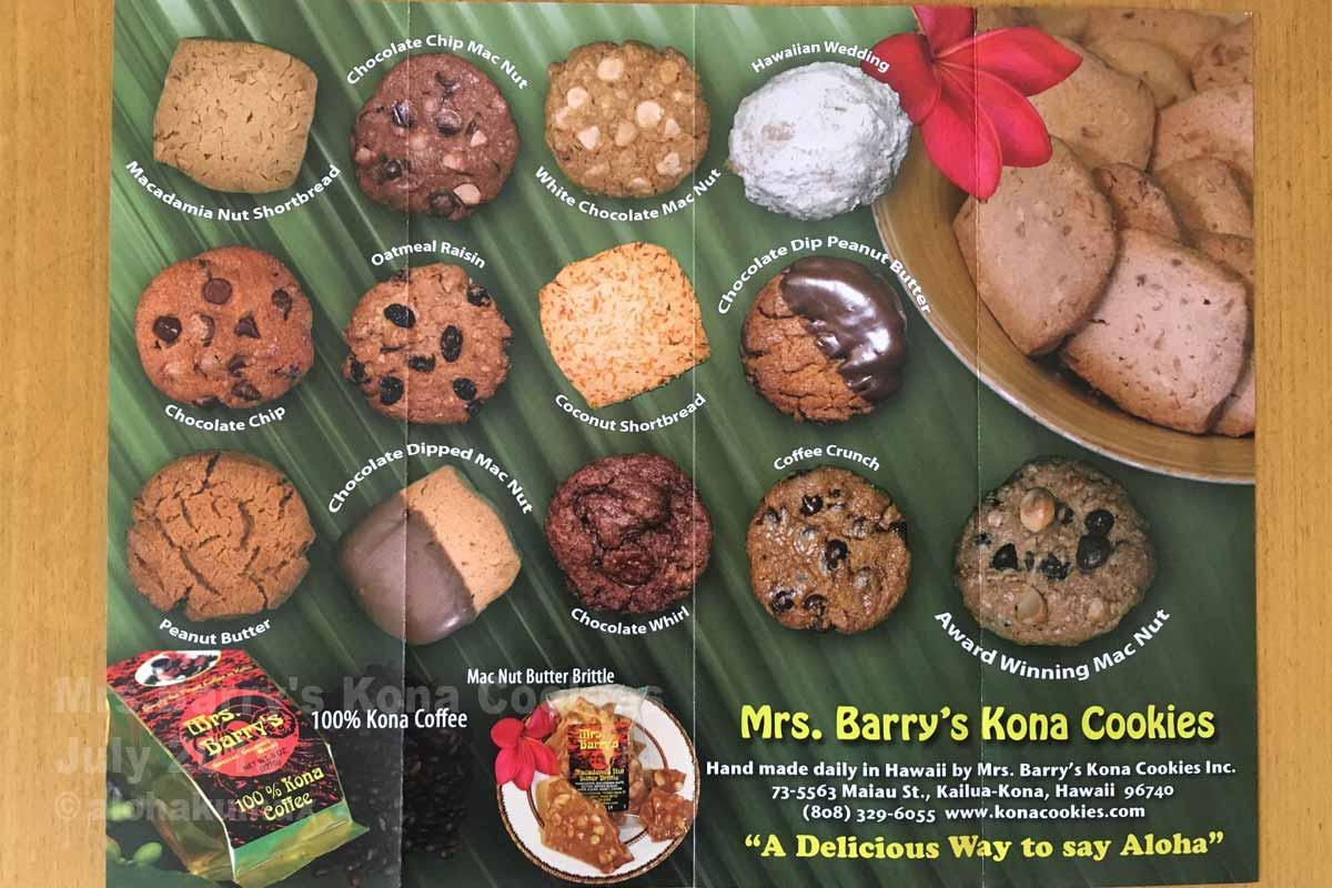 クッキーは13種類!