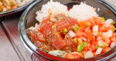 ウメケズ・アリイ・プラザ » カイルア・コナの美味しいポケ丼!! / ハワイ島