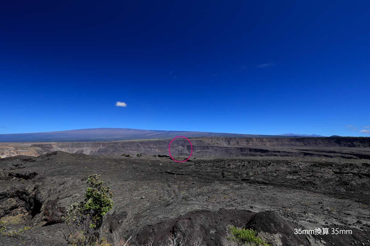 ケアナカコイ方面から見たハレマウマウ その2